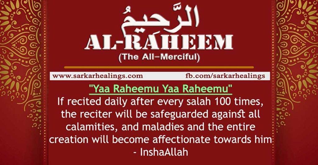 Benefits of Zikrullah Ya Raheemu